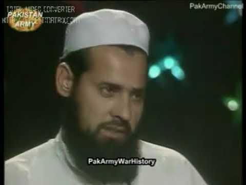 YouTube Captain Karnal Sher Khan Nishan e Haider Kargil War Pakistan Army   PlayIt pk