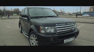 видео Land Rover Discovery получил обновление