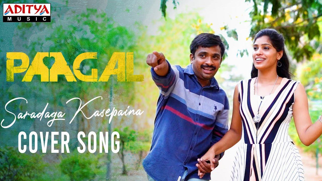 #Paagal - Saradaga Kasepaina Cover Song | Jabardasth Bobby, Mahalakshmi Oleti | Mahesh Varma. M