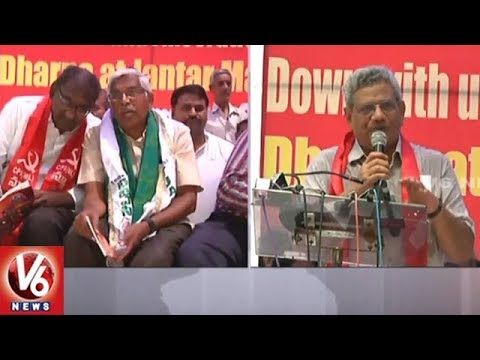 All Party Leaders Protest Against TRS Government Over Dharna Chowk Shifting   Delhi   V6 News