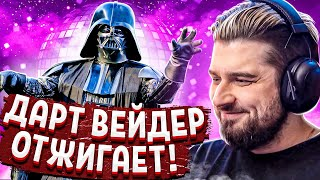 HARD PLAY СМОТРИТ ТЕМНАЯ СТОРОНА ЛУЧШИЕ ПРИКОЛЫ МАРТ 2019