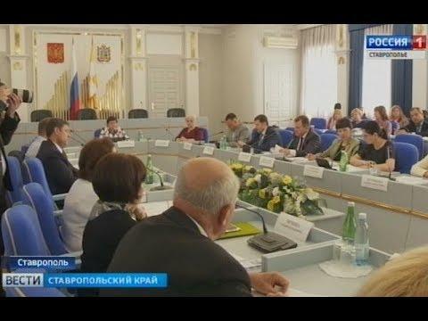На Ставрополье разоблачают «теневых» работников - Смотреть видео онлайн