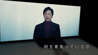 AI「僕らを待つ場所」~映画『AI崩壊』Ver.~ミュージックビデオ【HD】2020年1月31日(金)公開