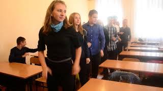 Інтерактивна рухова розминка під час уроку