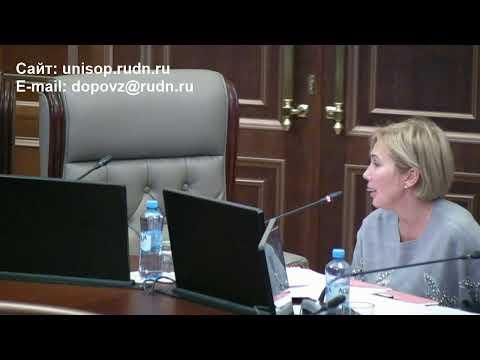 Государственная политика и практика организации доп. образования детей с ОВЗ и инвалидностью в РФ