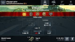 World of Tanks Blitz: Type 61 Mastery / 5900 dmg 6 kills