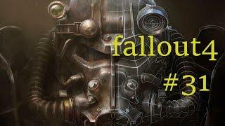 Fallout 4 прохождение 31 раздор мирный вариант прохождения