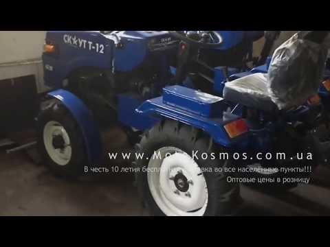 Купить мототрактор Гарден Скаут Украина