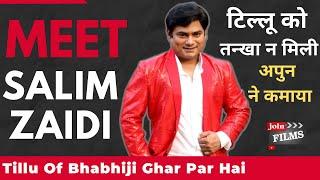 मिलिए टिल्लू से भाभीजी घर पर है के सेट पे|Magnetic Voice Actor Salim Zaidi|#FilmyFunday|Joinfilms