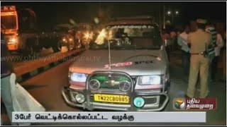Police interrogate 12 persons in connection with triple murder in Coimbatore spl video news 28-08-2015