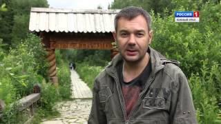 Тур выходного дня: Зюраткуль(а также на сайте http://www.cheltv.ru/, 2015-08-04T12:30:32.000Z)