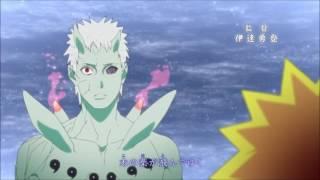 Naruto Shippuden Opening 16 [1 HOUR]