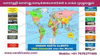 வடகிழக்கு மூலை சமையல் அறை வாஸ்து சாஸ்திரம்  Northeast kitchen Vasthu  Vastu Jothidam Tamil Vasthu
