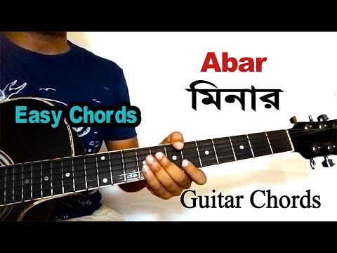 Abar  Minar  Guitar Lesson