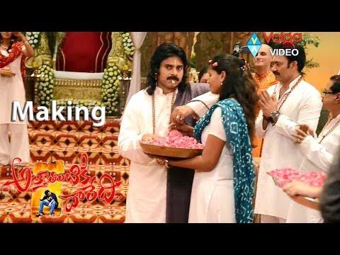 Attarintiki Daredi Movie Making4  Kevvu Keka Song Making