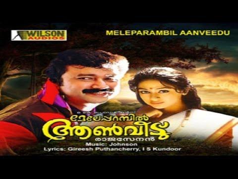 Aniyan Bava Chetan Bava Full Malayalam