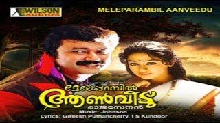 Meleparambil Aanveedu 1993:Full Malayalam Movie