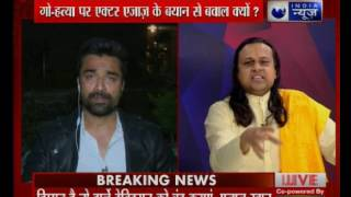 badi bahas why actor ajaz khan targets cm yogi and pm modi on cow slaughter issue?