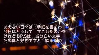 オリオン座のむこう ( 白石まるみ) cover / 歌:takimari 白石まるみ 検索動画 27