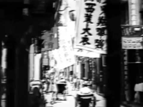 Hong Kong Nights (1935) CRIME THRILLER
