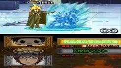 Katekyo Hitman Reborn Flame Rumble xx Giotto Filler part 2 end