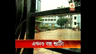 TV serials' shooting remain stopped in Tollygunj