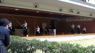 First Kyudo World Cup - Team Competition Final (1/2)