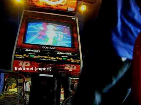 Overgate:Non stop Classic (SuperNova):AA 95.25 millions [Arcade]