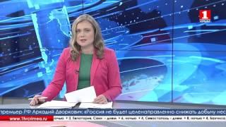 Глава Крыма поддерживает предложение о запрете работы коллекторов