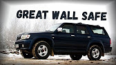GREAT WALL Safe 2005 4х4 - YouTube