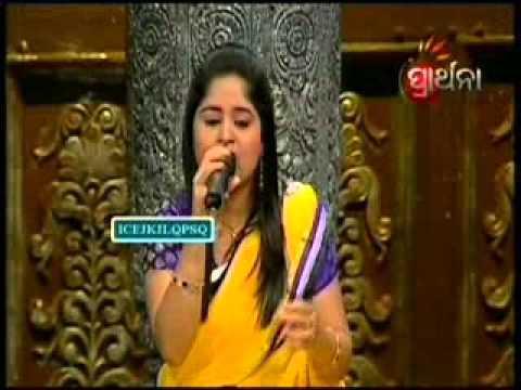 Dhanya Pravu Jagannatha | Amrita Nayak | Odia Devotional Song | Prarthana TV