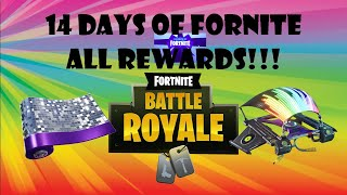 14 DAYS OF FORTNITE ALL REWARDS!! HOW TO COMPLETE ALL CHALLENGES IN FORTNITE CHRISTMAS EVENT! +GUIDE