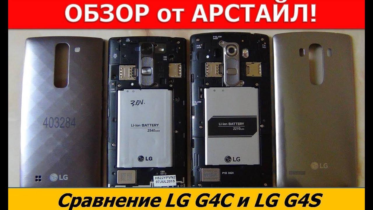 Мобильный телефон lg magna h502f полное описание с фотографиями, обзоры и отзывы от покупателей, купить lg magna h502f на 1k. By.