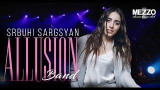 Srbuhi Sargsyan