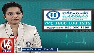 Gastric Problems | Reasons and Treatment | Homeocare International | Good Health | V6 News