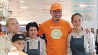Добрый Кассир — Максим Леонидов и Полина Толстун