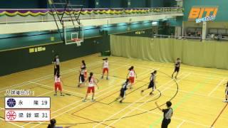 2014香港學界籃球賽 屯門女甲決賽 永隆對梁銶琚