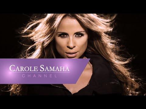 MP3 TÉLÉCHARGER MUSIC CAROLE SAMAHA