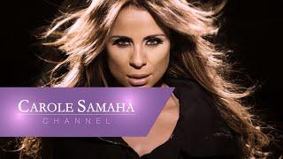 Carole Samaha - Ma Bakhaf / كارول سماحة - ما بخاف