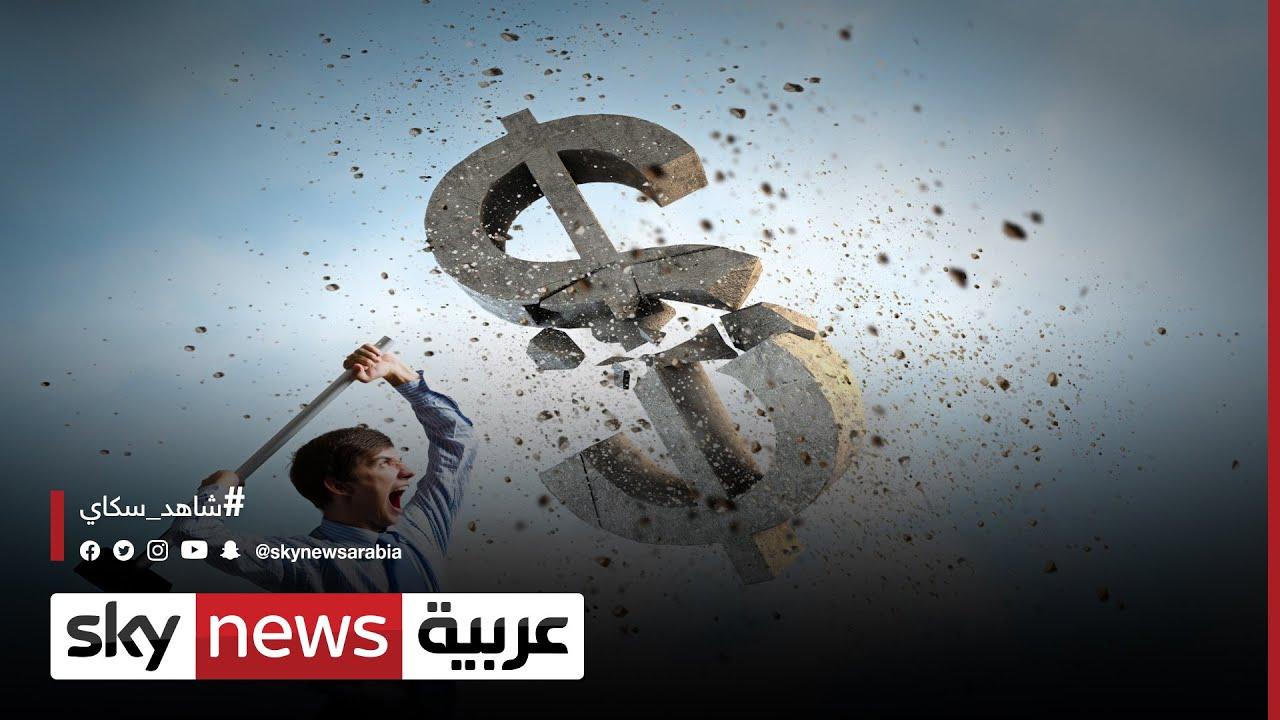 نضال عبد الهادي: الفيدرالي سيثبت الفائدة والدولار على موعد مع المزيد من الخسائر| #الاقتصاد  - نشر قبل 3 ساعة