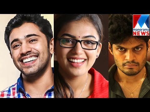Kerala state Film awards 2014 | Manorama News