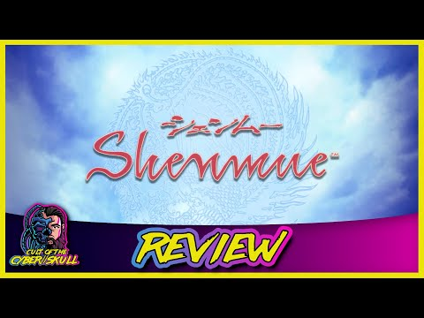 Review: Shenmue