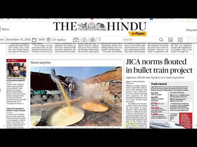 10 December 2018 - IMPORTANT HEADLINES The Hindu Current Affairs  - Mrs. Bilquees Khatri
