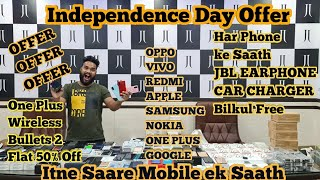 Independence Day Special offers on Mobiles of All Brand with attractive offers. | JJ Communication