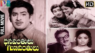 Dhanavanthulu Gunavanthulu Telugu Full Movie | Krishna | Vijaya Nirmala | Old Telugu Movies