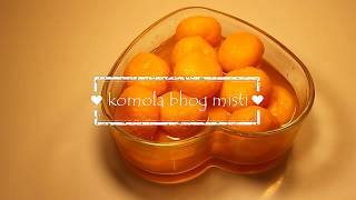 Komola bhog misti bangla/Bangladeshi misti recipe/comola vog misti.