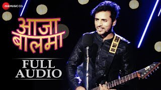 आजा बालमा Aaja Baalma Full Audio | Umesh Giri