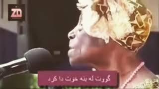 Африка танцует под казахскую песню