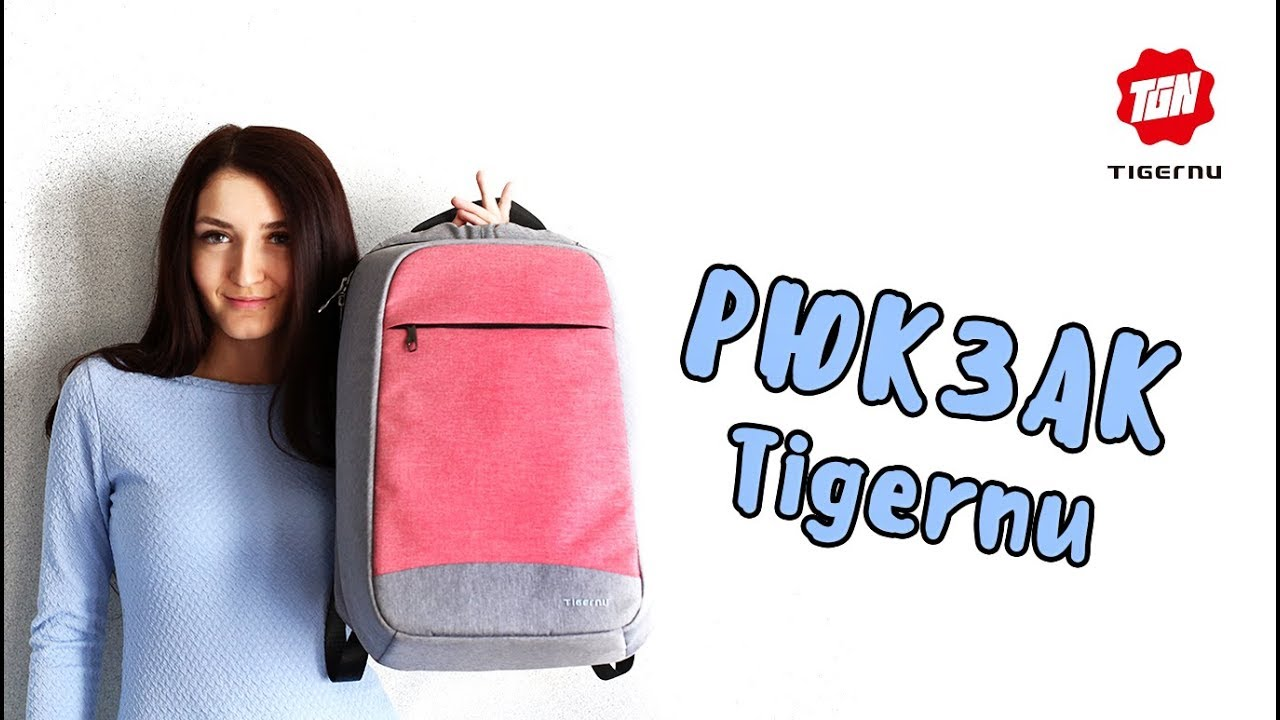 Download Рюкзак Tigernu . aliexpress