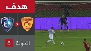 هدف الهلال الأول ضد القادسية (سالم الدوسري) في الجولة 8 من دوري كاس الامير محمد بن سلمان للمحترفين